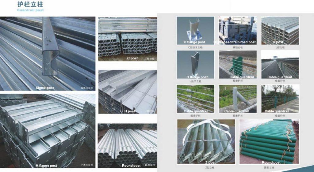 TFG USA's Metal Fabrication HD Factory